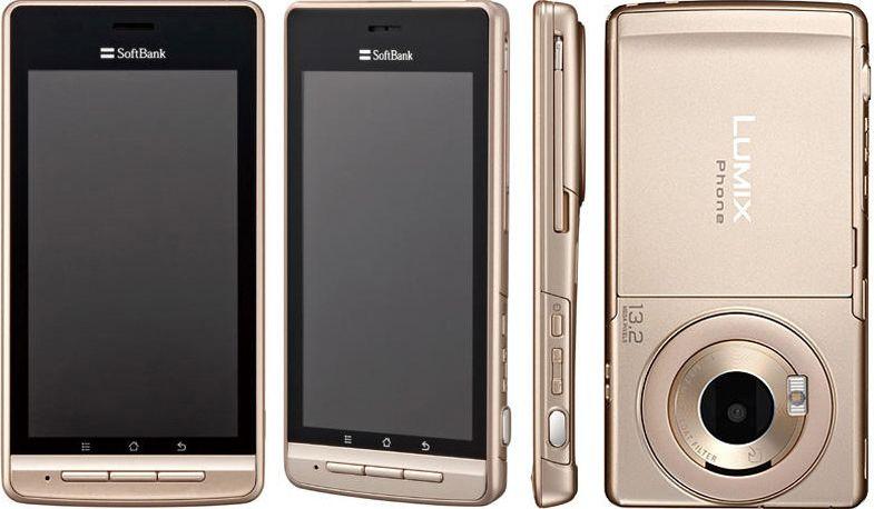 LUMIX Phone 101P SoftBank