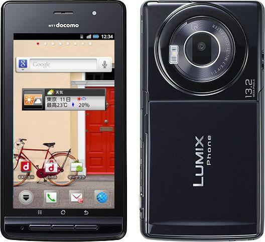 LUMIX Phone P-02D docomo