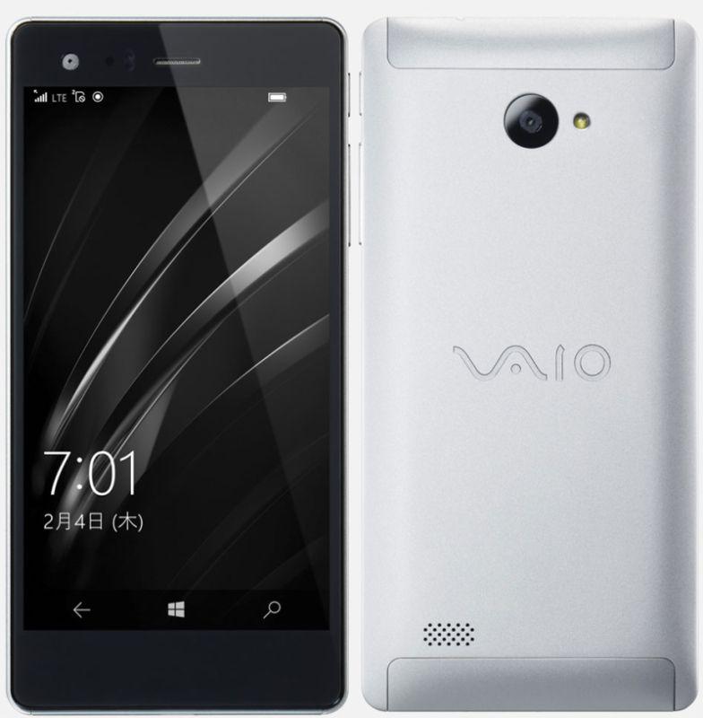 VAIO Phone Biz VPB0511S